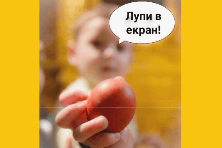 Велекодній гумор: карантин, яєчна тема і «мудрість від Кличка»