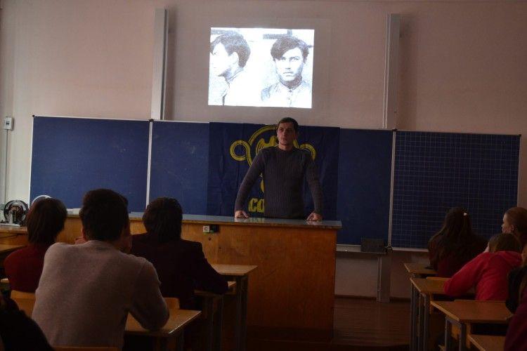 У Луцькій гімназії вшанували Юрія Горліса - Горського