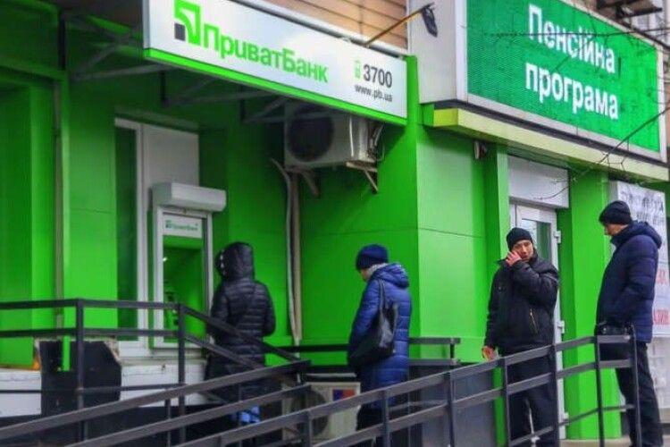 НБУ назвав топ-10 найприбутковіших банків України