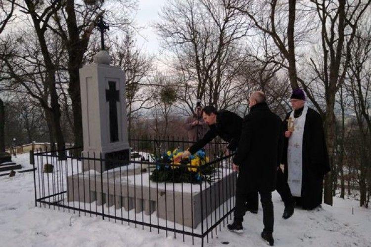 У Холмі відзначили 100-ліття незалежності УНР. Не без ексцесів