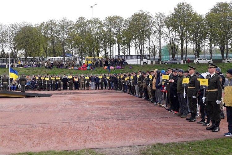 У Києві стартували Ігри Нескорених (фото)