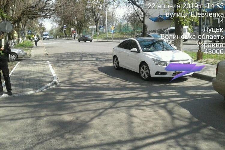 Луцькі муніципали вперше виграли суд про штраф за неправильне паркування