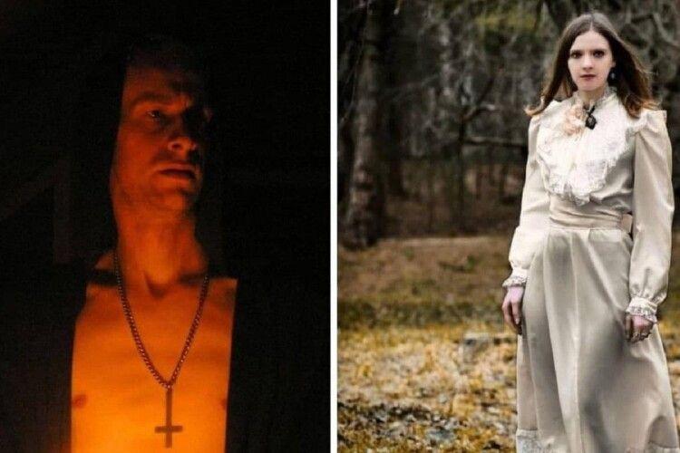 Парасатаністівз Москви зізналася в серії ритуальних убивств