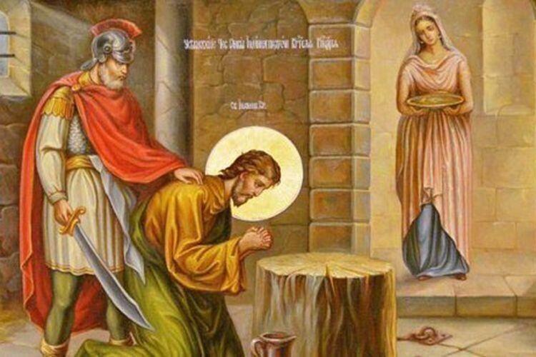 «Подай мені на полумиску голову Івана Хрестителя»