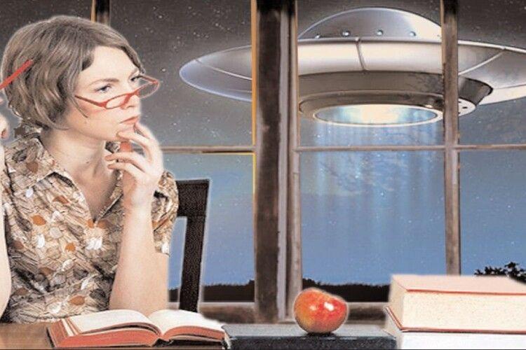 Вчителька-інопланетянка з Волині