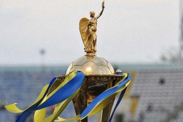 Фінал Кубка України перенесли на 13 травня