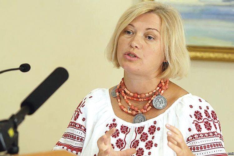 МегаУКРАЇНОБОТ Ірина Геращенко:  «Я оберігаю своє приватне життя»