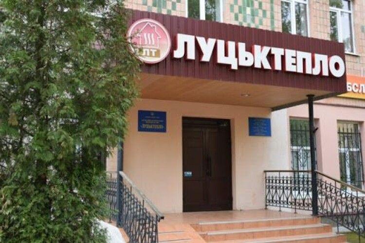 «Волиньгаз» погрожує «Луцьктеплу» процедурою банкрутства