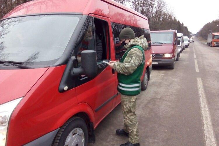 У Волинській області нема черг у прикордонних пунктах пропуску