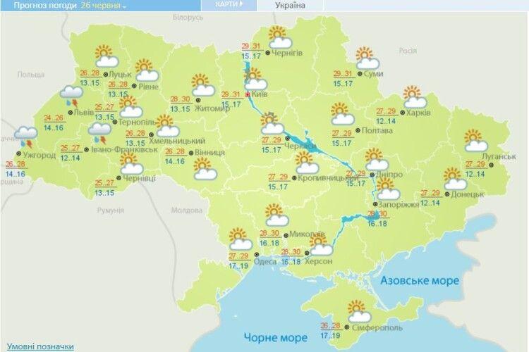 В Україну повертається спека, але пройдуть і грози