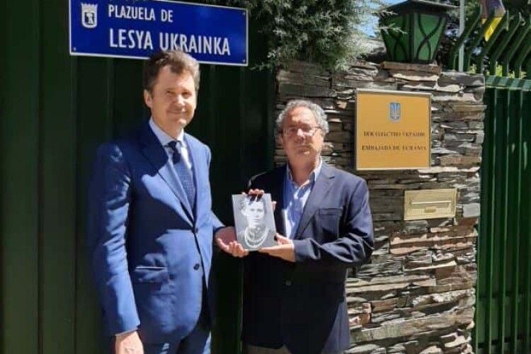 У Мадриді з'явилася площа Лесі Українки