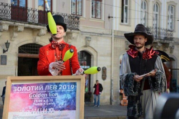 Цими вихідними у Львові стартує Міжнародний театральний фестиваль «Золотий Лев — 2019»