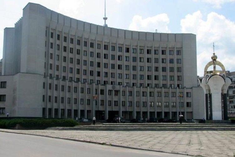 У Волинській облраді обрали заступника і секретаря голови земельної комісії
