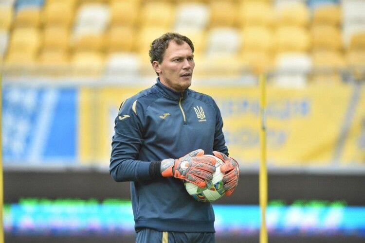 36-річний Андрій Пятов планує зіграти на Євро й завершити виступи за збірну України
