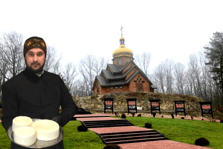 Монах з Грузії навчив насельників монастиря на Рівненщині варити з коров'ячого молока бринзу та сулугуні (Фото)