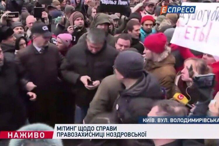 У Києві під МВС люди вимагають справедливо розслідувати вбивство правозахисниці Ноздровської
