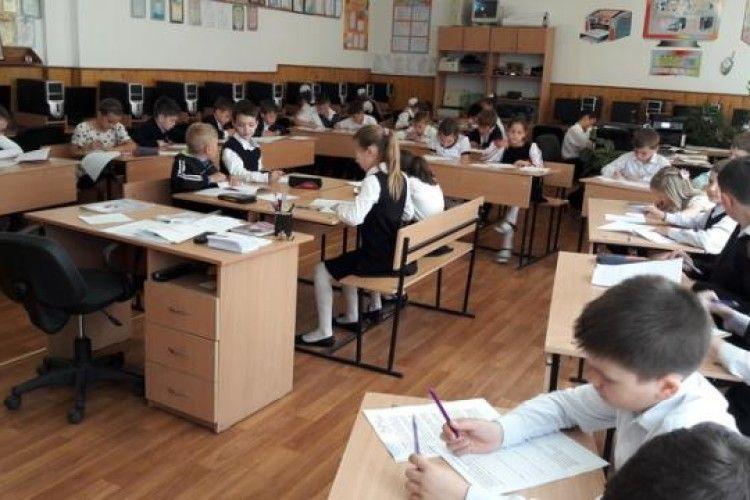 Учні четвертих класів писатимуть ДПА лише з двох предметів