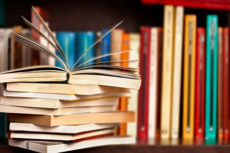 Як дівчина шукала в Горохові… книгарню