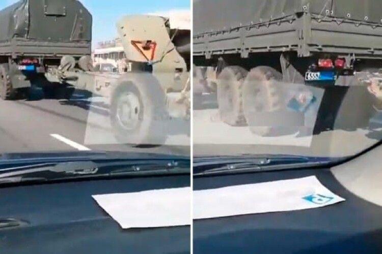 РФ стягує до кордону з Україною артилерію – розслідувачі