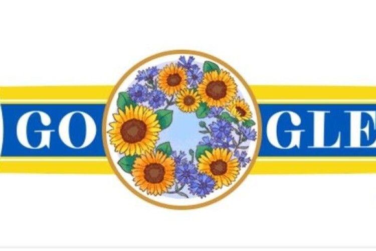 Компанія Google присвятила Дню Незалежності України соняшниково-волошковий дудл