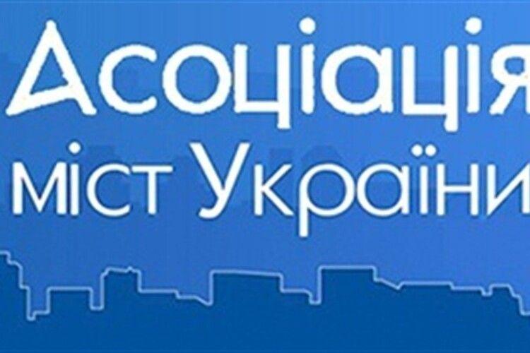 Асоціація міст України заявила про тиск на місцеве самоврядування напередодні виборів
