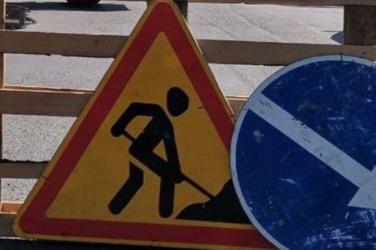 У Луцьку знову змінюють рух транспорту через ремонт великої вулиці