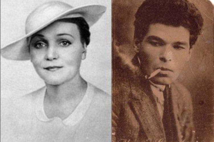 Про їхню пару говорили: «Красуня і чудовисько»