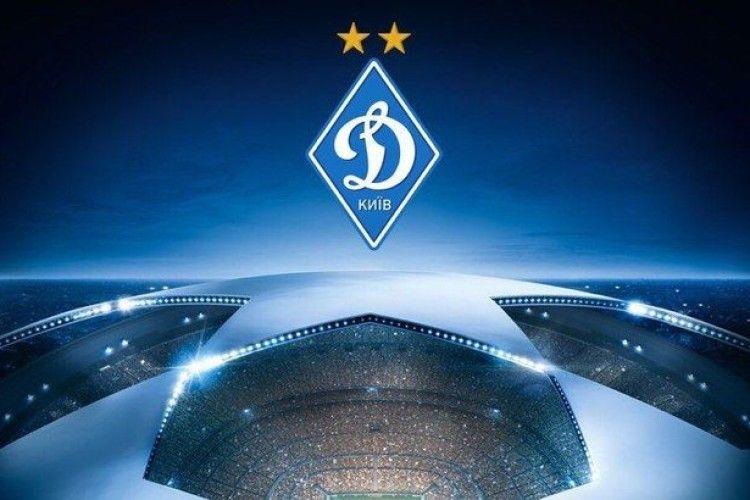 Київське «Динамо» обіцяє м'яча прогнозисту, який вгадає результати трьох матчів