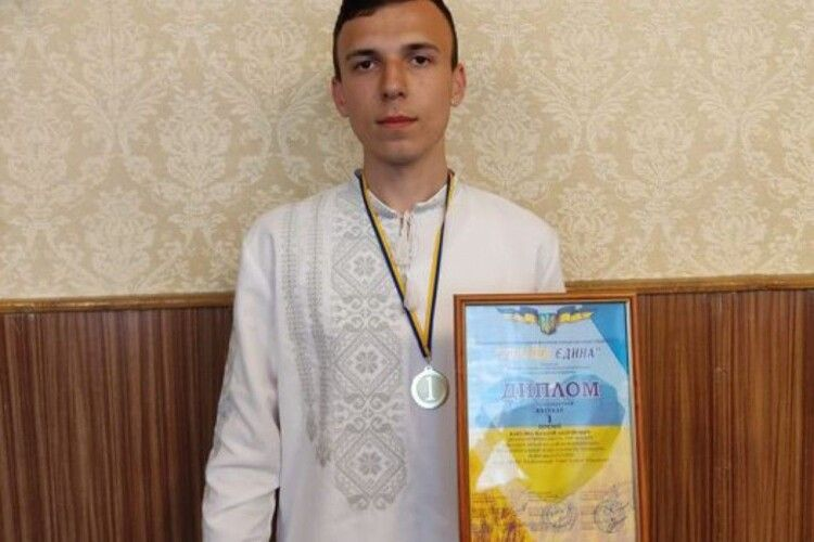 Вихованця Іваничівської громади нагородили І премією Всеукраїнського фестивалю-конкурсу мистецтв