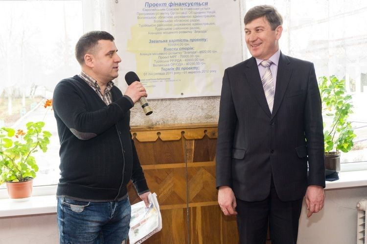 Купичівська ЗОШ І-ІІІ ступенів