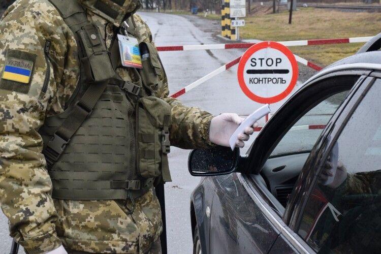 На кордоні знову виявили порушників правил карантину