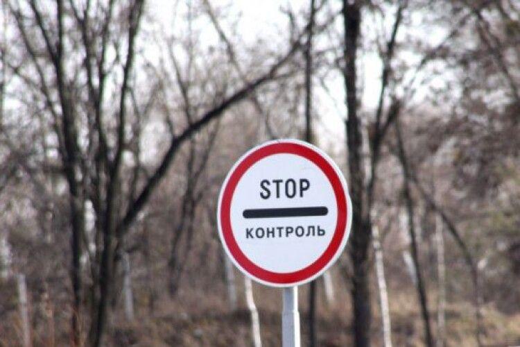 У Нововолинську встановлять ще два КПП