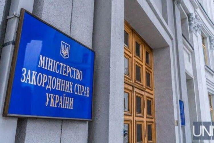 Україна закликає світ заявити про невизнання результатів «виборів» в окупованому Криму