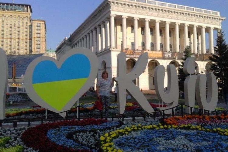 Педагоги Горохівщини обмінялися досвідом зі столичними колегами
