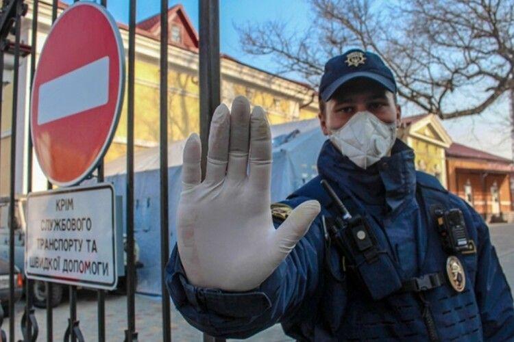 В Івано-Франківській області через спалах коронавірусу розгортають блокпости