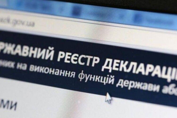 Кабмін зобов'язав НАЗК невідкладно відновити доступ громадян до реєстру декларацій чиновників