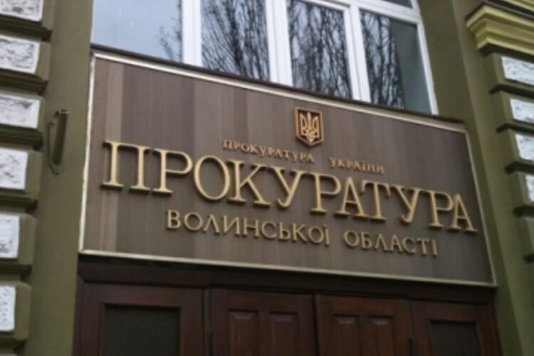 Волинські прокурори навідалися у школи в різних куточках області (Фото)