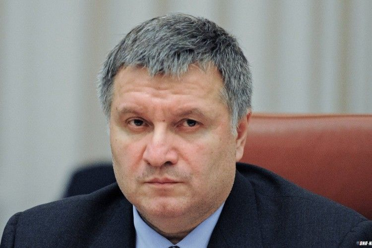 Аваков анонсував створення патрульної поліції Криму і Севастополя