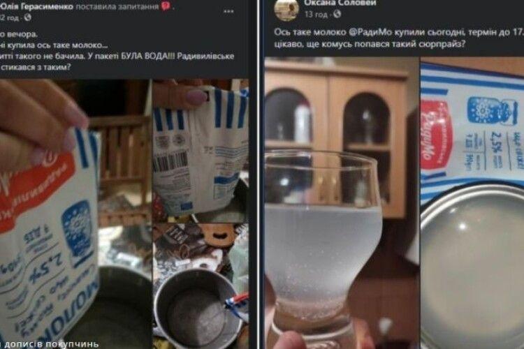На Рівненщині замість молока продавали прозору рідину