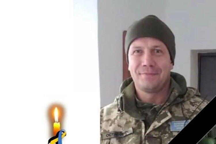 На Донбасі помер захисник України із Рівненщини