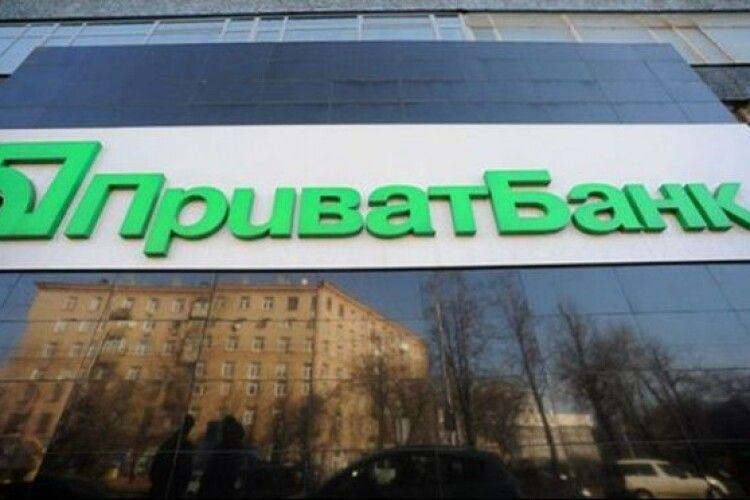 «Приватбанк» незабаром виставлять на продаж