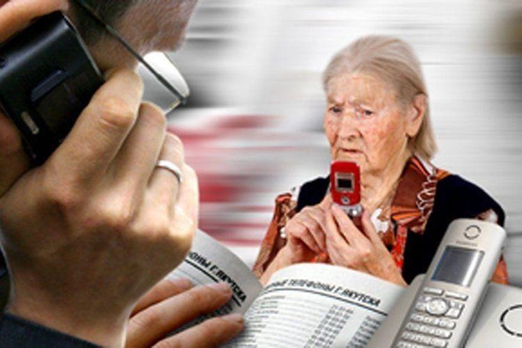 Жителька Ковеля віддала дурисвітам 29000гривень