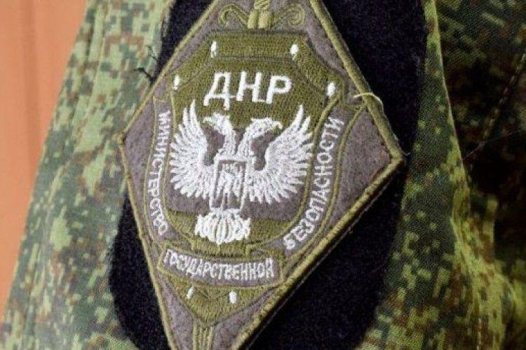 КДБшники у «ДНР» упали в масову паніку