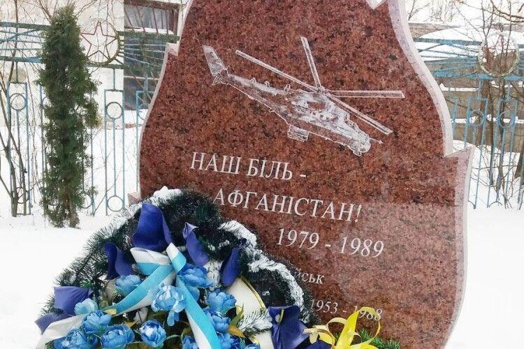 У Турійській громаді ветерани Афганської війни вшанували пам'ять побратимів