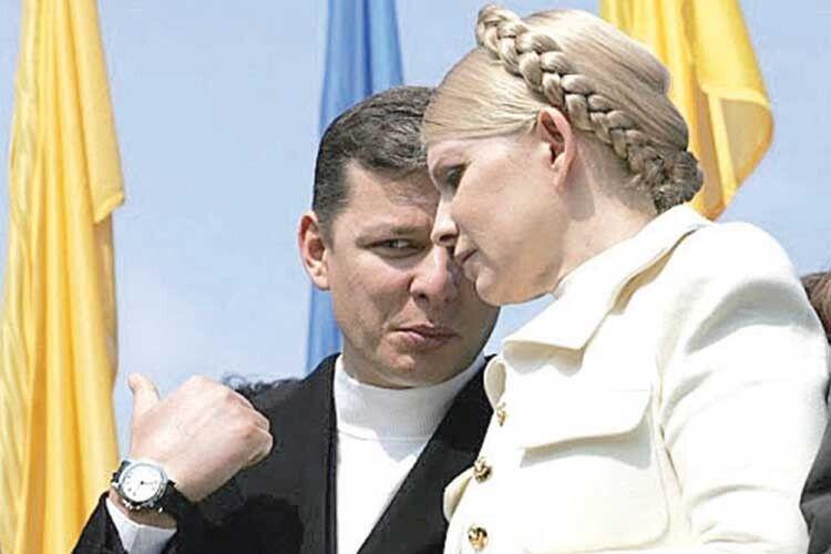 Тимошенко підтримає Ляшка надовиборах доВерховної Ради?