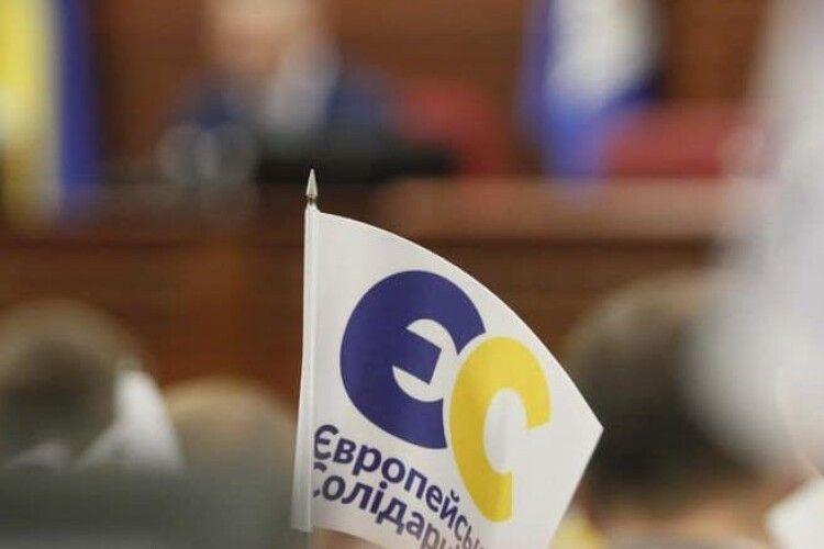 Соратник Януковича програв у суді партії Порошенка