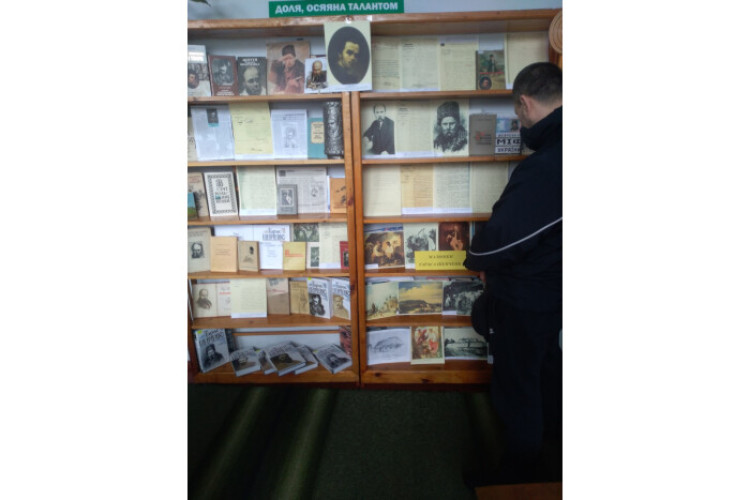 У Луцьку представили копії метрик про народження Тараса