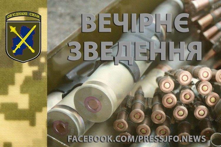 Окупанти сьогодні вже двічі відкривали вогонь по позиціях Об'єднаних сил