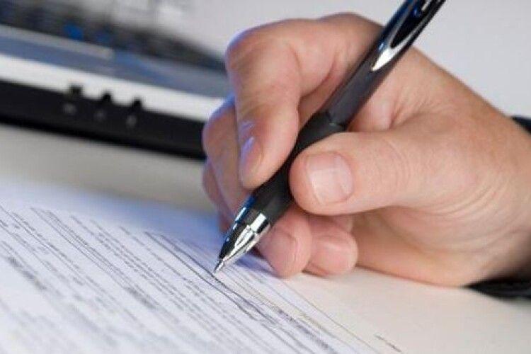 Волинського поліцейського судитимуть за підроблення офіційного документа