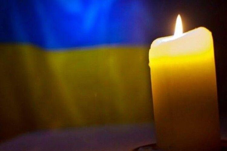 Відоме ім'я воїна, який загинув учора на Сході України